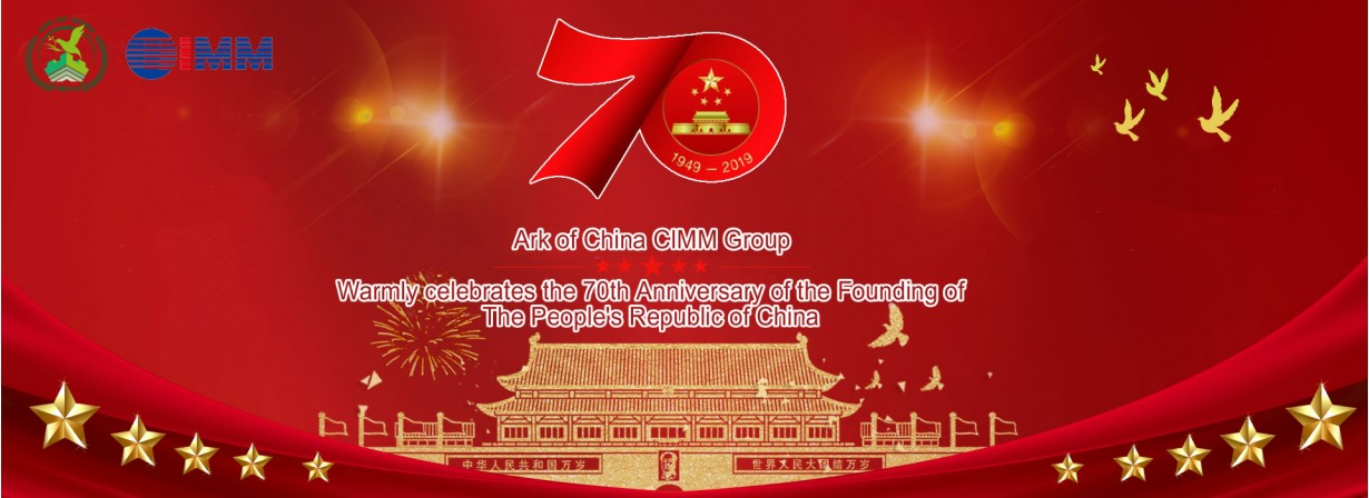Warmly celebrate the 70th Anniversary of the founding of CHINA