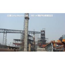 Индия Usha Martin Ltd.,380 m3 Проект доменной печи и закачки угля